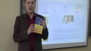 Дмитрий Суслин - детский писатель и учитель.