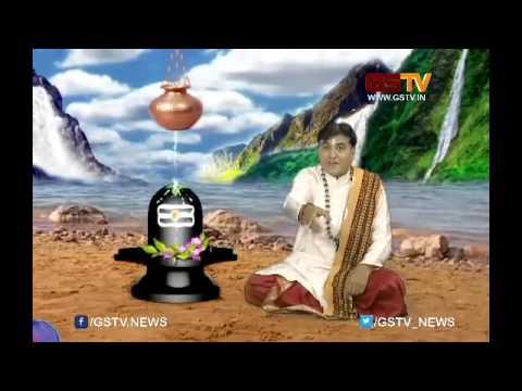 Shravan Month Special : Religious Program by GSTV 28082015