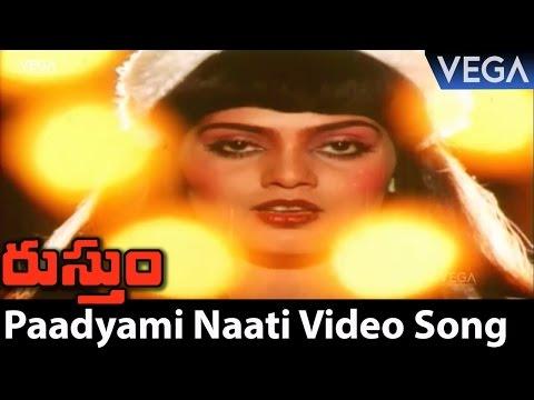 Rustum Movie Songs || Paadyami Naati...