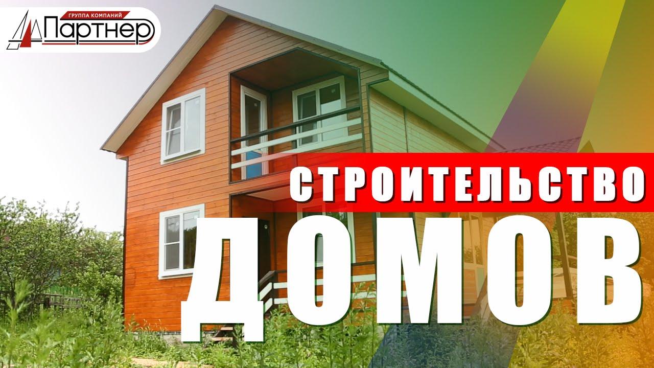 Строительная компания дом переславль отзывы сму 1 Ижевск строительная компания
