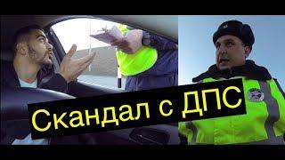 Скандальный разговор с ДПС  Случаи в такси 