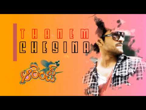 Rooba Rooba Lyrical Video