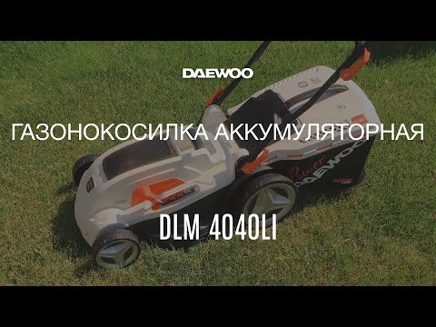 Daewoo DLM 4040Li