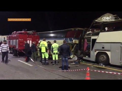 Губернатор Владимир Владимиров поручил оказать помощь пострадавшим в ДТП под Воронежем