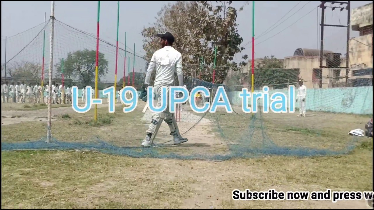 (U-19 trial) UPCA kanpur 2019//dekh lo trail me kayse khel te hai//how to  play cricket trials