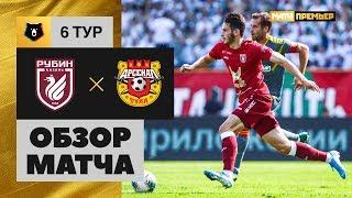روبين يضمد جراحه على حساب أرسنال في الدوري الروسي (فيديو)