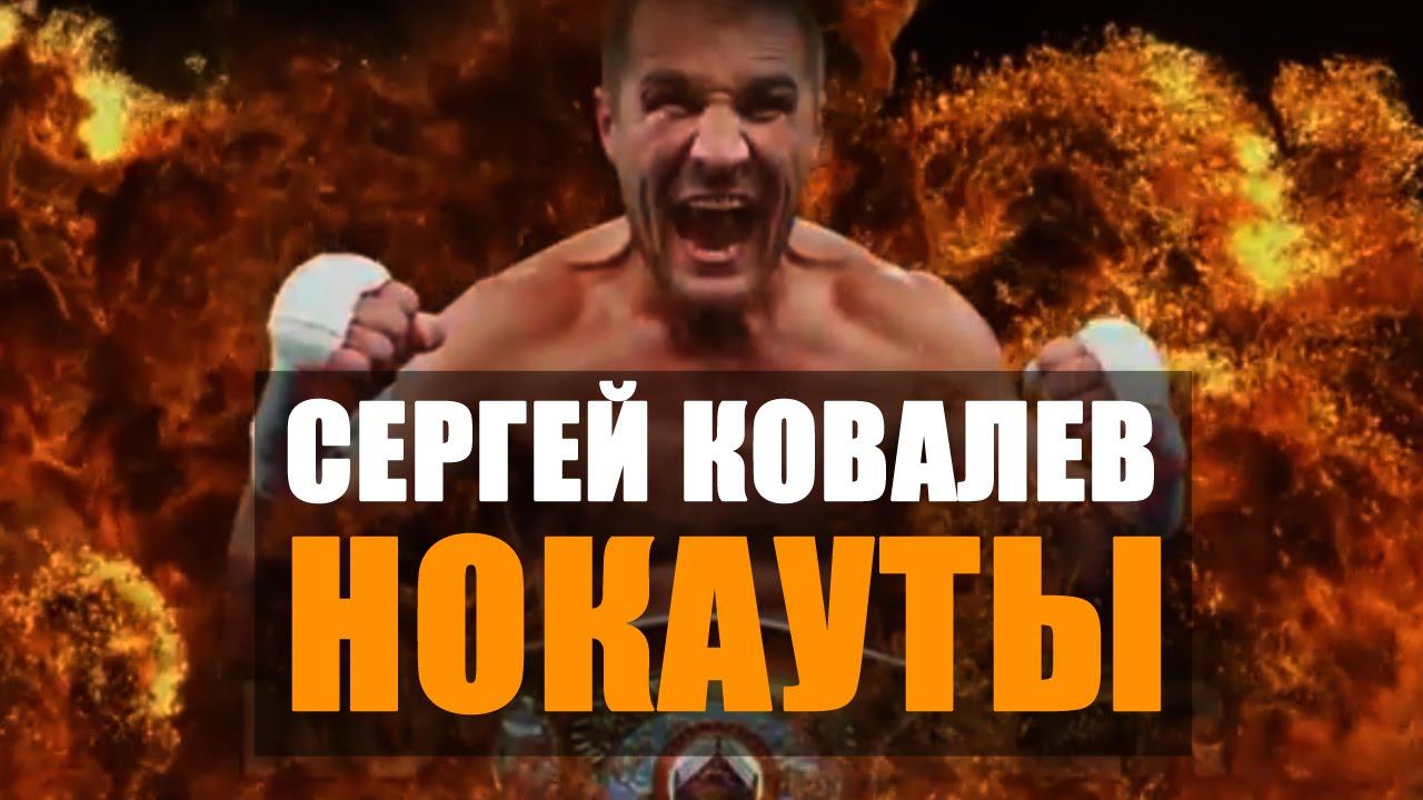 Дува рассказывает о планах Ковалева