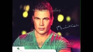 Amr Diab | Kan Kol Haga | Türkçe Altyazı