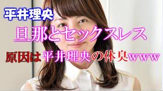 チャンネル登録よろしくお願いします! <BGM> フリーBGM DOVA-SYNDROM...