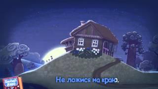 Бурёнка Даша. Баю-баюшки-баю | Песни для детей