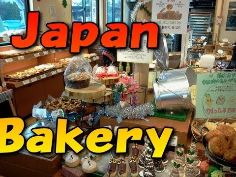 I introduce a Japanese food culture bakery 【日本はどうでしょう?】
