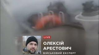 Алексей Арестович: Инцидент в Керченском заливе это часть плана.