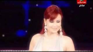 Marwan Khoury FT Carol Samaha - Ya Rab (live) - une vidéo Musique.wmv