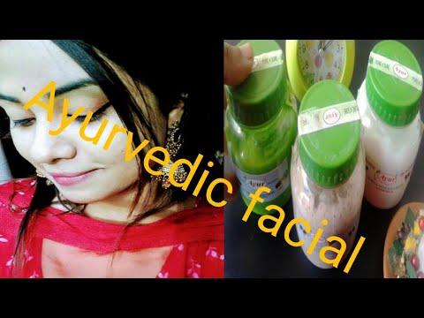 Download পার্লারের মত উজ্জল ত্বক ঘরেই,apply ayur facial product for getting glowing skin/Best facial product.