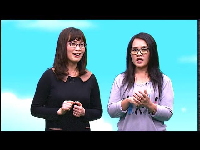 數字 - 越南語教學 (RTI央廣 - 飛越世界GO)