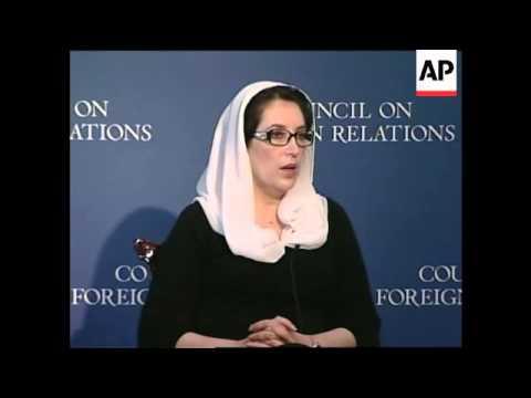 Former Pakistan Prime Minister speech