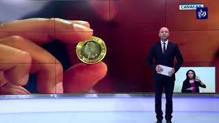 حذف الاصفار من العملة الفنزويلية - (26-7-2018)