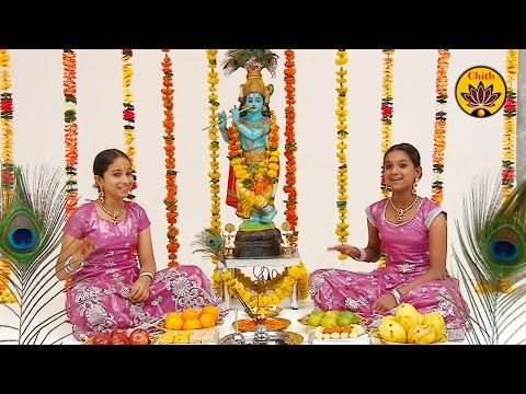Radhe Govinda - Sindhuja & Mrinalini - 'Vande Guru Paramparaam'