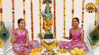 Radhe Govinda Sindhuja & Mrinalini