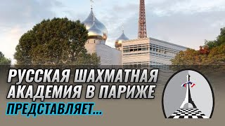 Критерии оценки позиции в шахматной партии