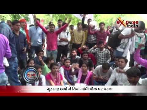 लखनऊ में UPSSSC अभ्यर्थियों का प्रदर्शन, पुलिस से झड़प