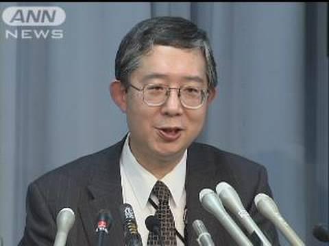 チリでM8.8の大地震 死者多数 日本に津波の可能性(10/02/27)