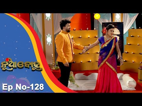 Nua Bohu | Full Ep 128 12th Dec 2017 | Odia Serial - TarangTV thumbnail