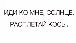 Баста ft  Полина Гагарина – Ангел Веры