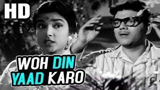 Woh Din Yaad Karo   Mohammed Rafi, Lata Mangeshkar   Hamrahi 1963 Songs   Mehmood, Shubha Khote