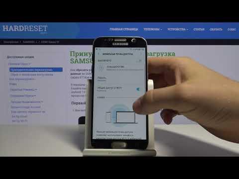 Вопрос: Как активировать Wi Fi точку доступа на Samsung Galaxy Note?