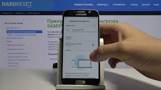 Как включить портативную точку доступа на Samsung Galaxy S7 — Мобильный хот-спот