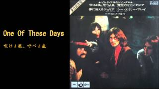 One Of These Days (吹けよ風、呼べよ嵐) / PINK FLOYD
