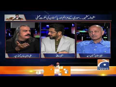 Shuru Mai Masla-e-Kashmir Par PM Imran Khan Modi Ke Sath Kyun Thy?