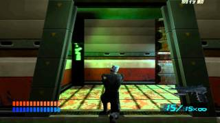 Cross Fire Gameplay HD 1080p PS2
