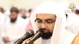 ( شهر رمضان الذي أنزل فيه القرآن ) تلاوة خاشعة من الليلة الثانية من رمضان 1438 الشيخ ناصر القطامي