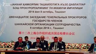 Собиқ Бош прокурор Қодиров устидан ярим миллиард долларлик даъво аризаси берилди