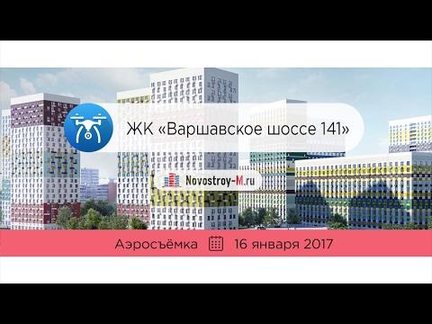 Новостройки! Продажа новостроек Москвы. Лучшие квартиры в