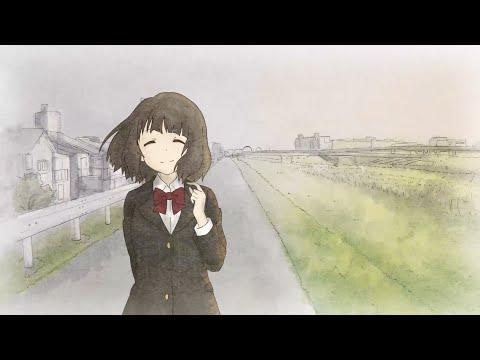 ぜんぶ君のせいだ。「無題合唱」Official Music Video