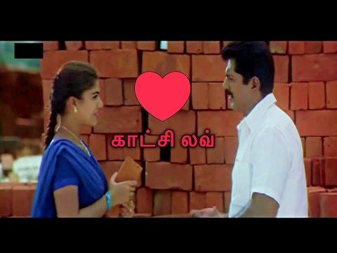 Ayya Tamil Movie   Love Scenes  ...