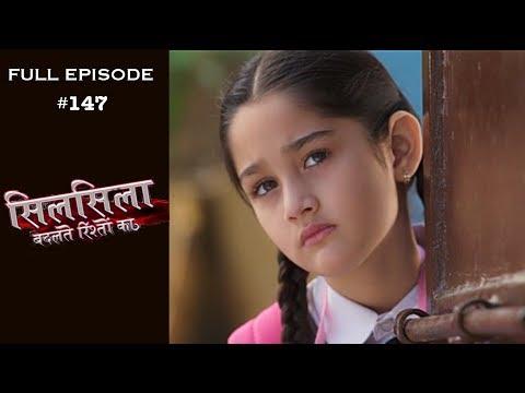 Silsila Badalte Rishton Ka - 25th December 2018 - सिलसिला बदलते रिश्तों का  - Full Episode