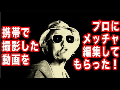 【MV】BUDDY TANDEN「HIRANO」