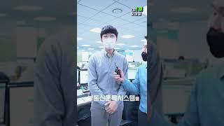 📌210603 보도, LH 임직원 재산등록제 선제 시행   LH 오피셜 ①