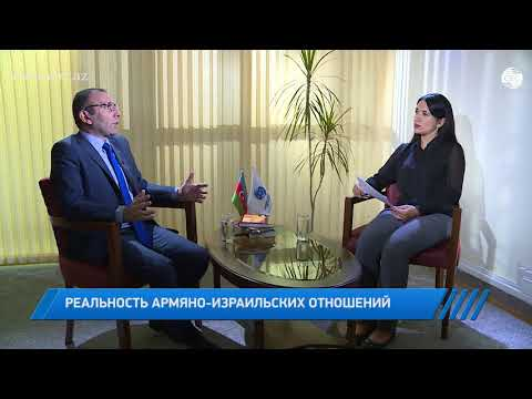 Реальность армяно-израильских отношений. Пустые надежды Армении
