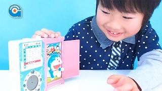 ドラえもん とびだす!おはよう めざましどけい【がっちゃん】小学1年生4月号の付録