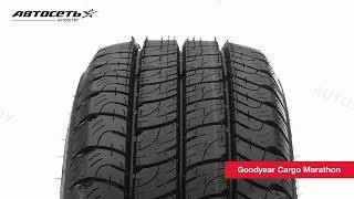 Обзор летней шины Goodyear Cargo Marathon ● Автосеть ●