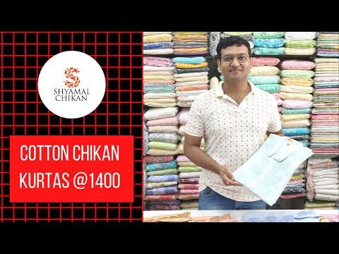 Lucknowi Cotton Chikankari Kurtas for Men @1400 | Shyamal Chikan Industries | 2021 (HINDI)