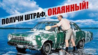 видео В Москве вырастет штраф за парковку в неположенном месте