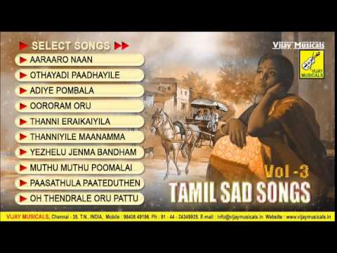 SAD SONG VOL 3 || KJ YESUDAS || SPB || JANAKI || MANO - JUKEBOX - VIJAY MUSICALS