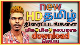 How to tamil new and HD movies download