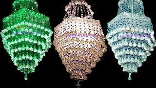 পুতির ঝাড়বাতি/ How to make Beaded Chandelier (Part-01)  / Beaded  Lampshade/DIY Beaded Jhar bati